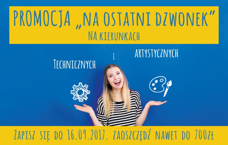 1 września ruszamy z nową promocją NA OSTATNI DZWONEK