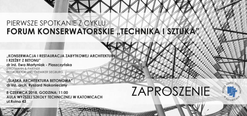 Pierwsze Forum Konserwatorskie na Wydziale Architektury, Budownictwa i Sztuk Stosowanych .